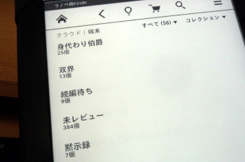 kindle_collection